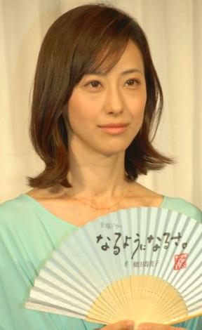 TBS系ドラマ『なるようになるさ。』の制作発表会見に出席した紺野まひる (C)ORICON NewS inc.
