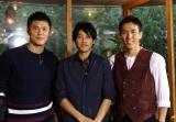 サッカー日本代表の(左から)川島永嗣、内田篤人、長谷部誠(C)NHK