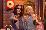 みうらじゅんと安齋肇が70年代洋楽ビデオを縦横無尽にツッコミまくる(C)NHK