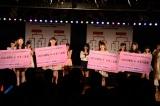 湯本亜美、小嶋真子、土保瑞希、大和田南那の4人がじゃんけん大会本戦進出(C)AKS
