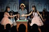 小嶋真子(左)が強運を発揮し本戦進出決定(C)AKS