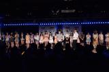 「第4回じゃんけん大会」AKB48研究生予備戦の模様(C)AKS
