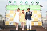 『Yokohama Soba garden』イベントの様子