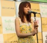 『Yokoyama Soda garden』に出席した川嶋あい