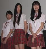 ステージでトークする森田、小篠、石田佳蓮(左から)。(C)De-View