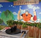 ジャンプの世界観が現実に!テーマパーク『J-WORLD TOKYO』『ナンジャタウン』内覧会 (C)ORICON NewS inc.