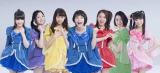 ますます面白いことになりそうな『あまちゃん』GMT47のメンバー(左から)斎藤アリーナ、蔵下穂波、大野いと、能年玲奈、松岡茉優、山下リオ、優希美青(C)NHK