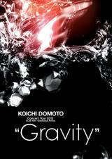 """堂本光一のソロライブDVD『KOICHI DOMOTO Concert Tour 2012 """"Gravity""""』"""