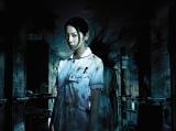 ドラマ『悪霊病棟』のメインビジュアル(C)2013 エイベックス・エンタテインメント/MBS