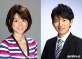 秋元優里&生田竜聖夫妻に第1子誕生