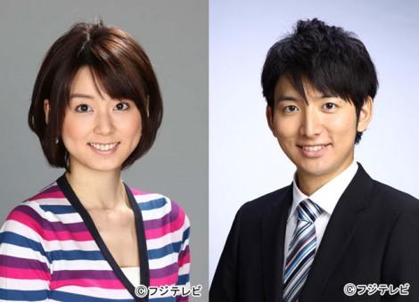 サムネイル 秋元優里&生田竜聖夫妻に第1子誕生