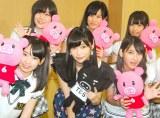HKT48(後列左から)谷真里佳、坂口理子、岡本尚子、(前列左から)宮脇咲良、指原莉乃、松岡菜摘=『HKT48のおでかけ!』取材会 (C)ORICON NewS inc.