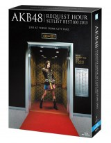 『AKB48リクエストアワーセットリストベスト100 2013』発売:6月12日/価格:2万1000円(税込)/発売元:AKS