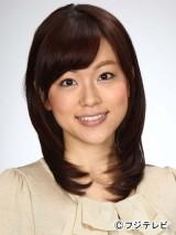 五十嵐圭選手とめでたく入籍した本田朋子アナウンサー