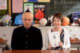 (左から)主演を務める劇団ひとり、木村カエラ