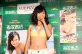 集まった報道陣の数に「これサクラですか?」と驚きの表情を見せた小島瑠璃子(C)De-View