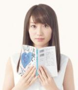 大島優子×「共喰い」