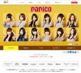 AKB48が出演するパピコの新CMカット