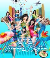 AKB48の32ndシングル「恋するフォーチュンクッキー」(8月21日発売)Type-B