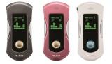 音楽に合わせて筋肉を刺激するEMS美容器『ダンシング EMS Bluetooth』『ダンシングEMS』