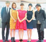 (左から)D-LITE(BIGBANG)、戸田恵梨香、多部未華子、真木よう子、廣木隆一監督 (C)ORICON NewS inc.