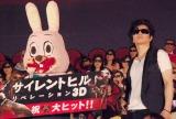 映画『サイレントヒル リベレーション3D』大ヒット記念イベントに出席したGACKT (C)ORICON NewS inc.