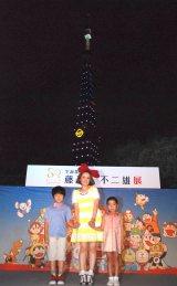 東京タワーがドラえもん色に点灯!(左から)鈴木福、千秋、鈴木夢=生誕80周年記念『藤子・F・不二雄展』開催記念点灯式 (C)ORICON NewS inc.