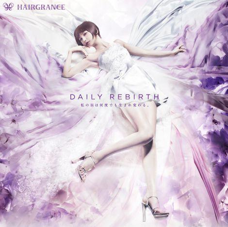 サムネイル AKB48の篠田麻里子が起用された、ヘアケアブランド「HAIRGRANCE」のイメージビジュアル