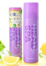 石澤研究所の炭酸入りヘッドスパ製品『髪質改善研究所 炭酸ヘッドスパ』