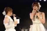 母からの手紙に大粒の涙をこぼした篠田麻里子(C)AKS