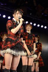 篠田の後を継ぎ、チームAのキャプテンを務める横山由依=東京・秋葉原のAKB48劇場の公演の模様(C)AKS