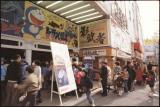 1980年『映画ドラえもん のび太の恐竜』公開時の新宿コマ東宝前の様子
