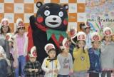 【イベントの様子】子ども達と記念撮影