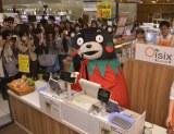 【イベントの様子】全国生産量No.1! トマトの美味しさをPRするとまモン