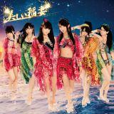 SKE48の12thシングル「美しい稲妻」初回盤TYPE-C