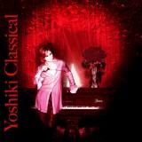 日本・ヨーロッパ向けの『YOSHIKI CLASSICAL』ジャケット写真