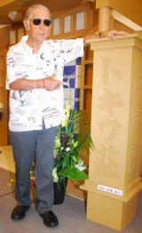 漫画『愛…しりそめし頃に…』完結巻発売記念イベントを行った藤子不二雄(A)氏 (C)ORICON NewS inc.