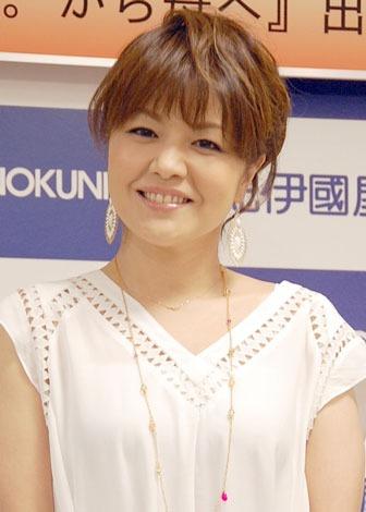 中澤 裕子 現在