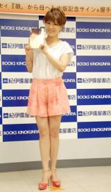 エッセイ『娘。から母へ』出版記念イベントを行った中澤裕子