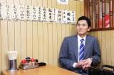 7月10日より『孤独のグルメ Season3』放送中(C)テレビ東京