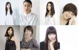 主人公と恋愛関係をもった数々の女性たちを演じる豪華女優陣