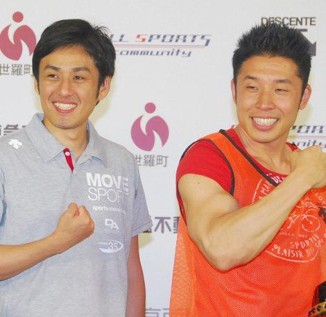 『おとなスポーツ合宿』体験イベントに参加した(左から)ロバート・山本博、なかやまきんに君