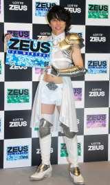 元カノの質問には不敵な笑みを浮かべた西川貴教=ロッテ『ZEUS BATTLE』新CM公開収録イベント (C)ORICON NewS inc.