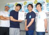 ハマカーン・浜谷に結婚会見に出席した(左から)はなわ、ハマカーン・浜谷健司、神田伸一郎、東貴博 (C)ORICON NewS inc.