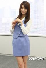 『ショムニ2013』に出演する森カンナ
