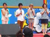 『BOAT RACE ライブ 勝利へのターン』トークライブの模様