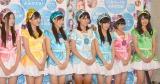 (左から)北川綾巴(SKE48)、田島芽瑠(HKT48)、西野未姫(AKB48)、小嶋真子(AKB48)、岡田奈々(AKB48)、朝長美桜(HKT48)、渋谷凪咲(NMB48)(撮影:高橋直子)