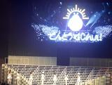 AKB研究生7人組ユニット・てんとうむChu!がライブで初お披露目(撮影:高橋直子)