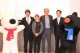 プレイベントに登壇した作者のアン・グットマンさん(向かって左3番目)、ゲオルグ・ハレンスレーベンさん(向かって左4番目)