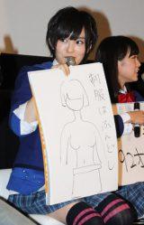大喜利のお題「こんなアイドルは嫌だ」のNMB48山本彩の答え(C)De-View